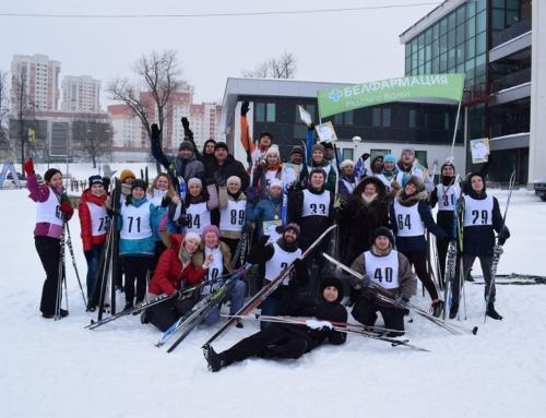 Белфармация — лыжные гонки 2019