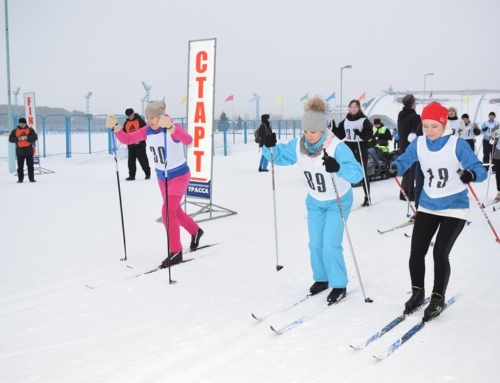 XXI круглогодичная спартакиада — лыжные гонки 2019