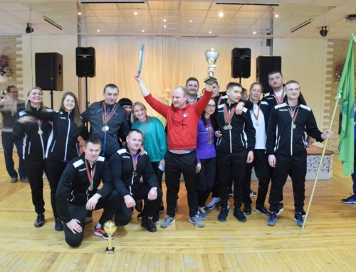 XIV зимняя спартакиада Минскзеленстрой 2019