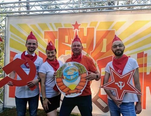 XIV туристический слет работников ОАО «Белагропромбанк» 2019