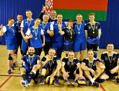 XXII круглогодичная спартакиада — волейбол 2020