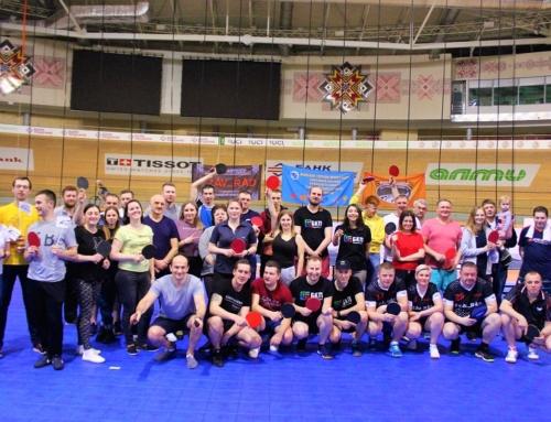 XXIII круглогодичная спартакиада — настольный теннис 2021
