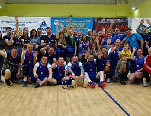 XXIII круглогодичная спартакиада — волейбол 2021