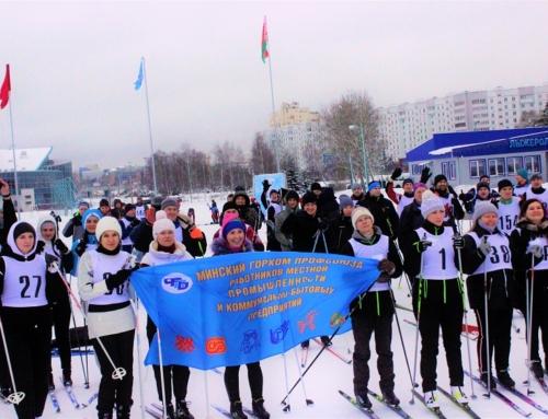 XXIII круглогодичная спартакиада — лыжные гонки 2021